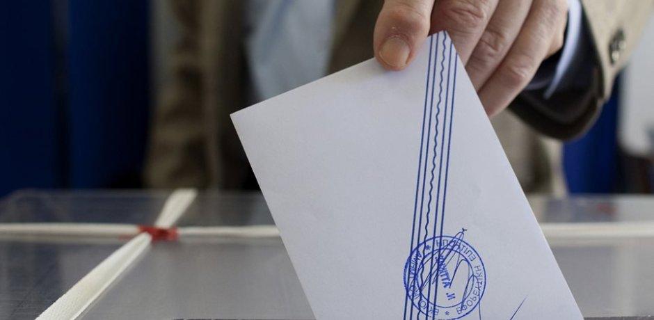Περιφερειακές εκλογές