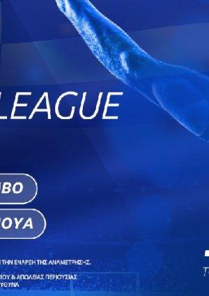 Super_League_Stoiximan