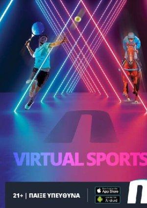 virtual_sports_novibet