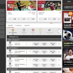 Winmasters Screenshot