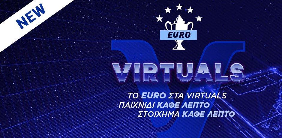 virtuals stoiximan
