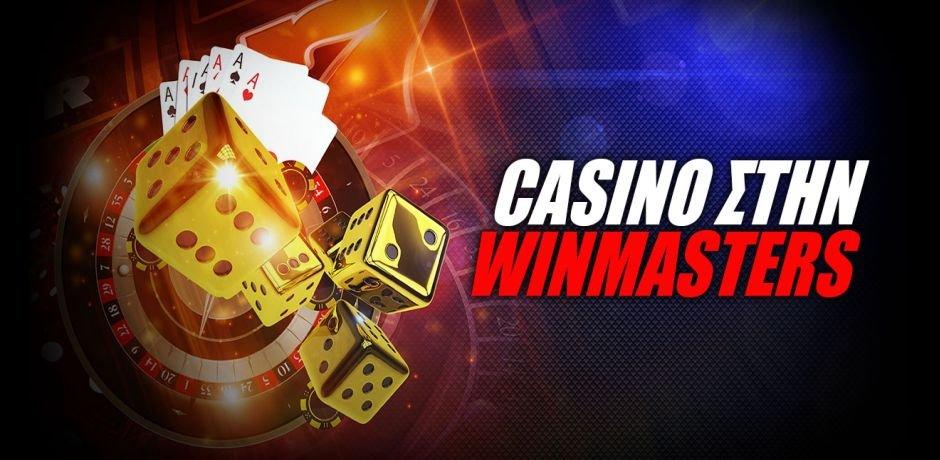 winmasters καζίνο