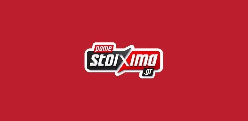 Pamestoixima.gr
