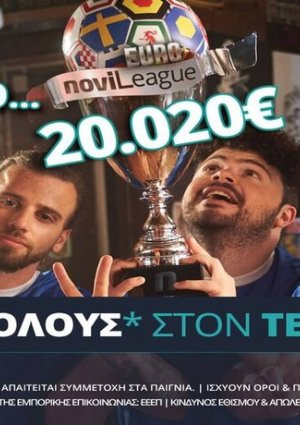 Euronovileague