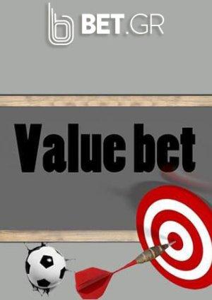 Value bet στο στοίχημα