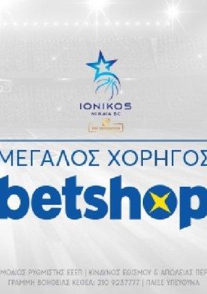 ionikos_basket_betshop