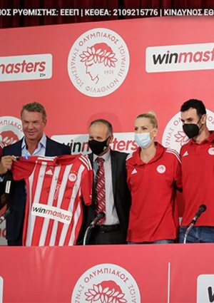 winmasters_olympiacos