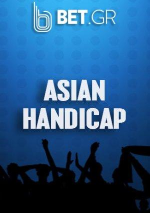 Ασιατικό χάντικαπ