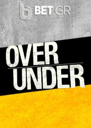 Over Under Στοίχημα