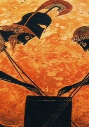 καζίνο αρχαιότητα